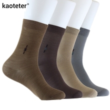 kaoteter 80% Real Silk Men Socks Candy Color Fit Foot Length Size 24cm-26m 5 Pieces