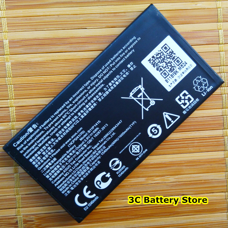 1icp5 battery цена