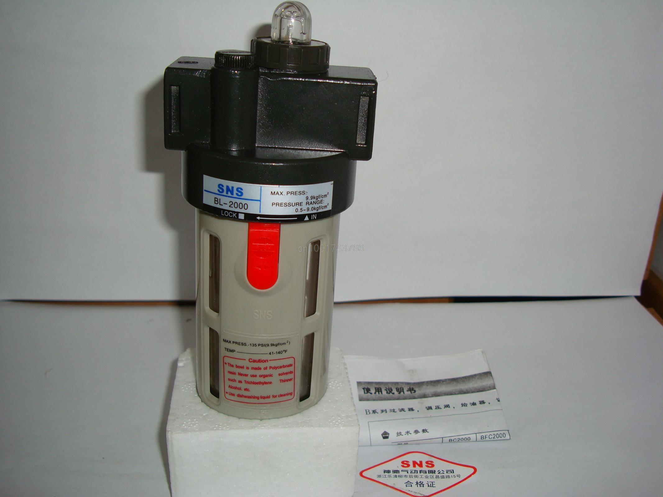 Rapture pneumatic components SNS lubricator BL2000 1/4BSPT water separator air source treatment the rapture