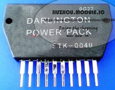 2PCS/LOT STK-0040 Audio Power Amplifier Module
