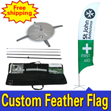 80cm*410cm FREE SHIPPING Custom SINGLE Sided Feather Flags Banner Ad Drapeau De Plumes  Fjader Flagg  Hoyhen – Lippu.