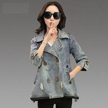 2016 Fashion Spring New Arrival Women Denim Jacket Basic Jacket Women Plus Size Jeans Jacket Coat 85G 25