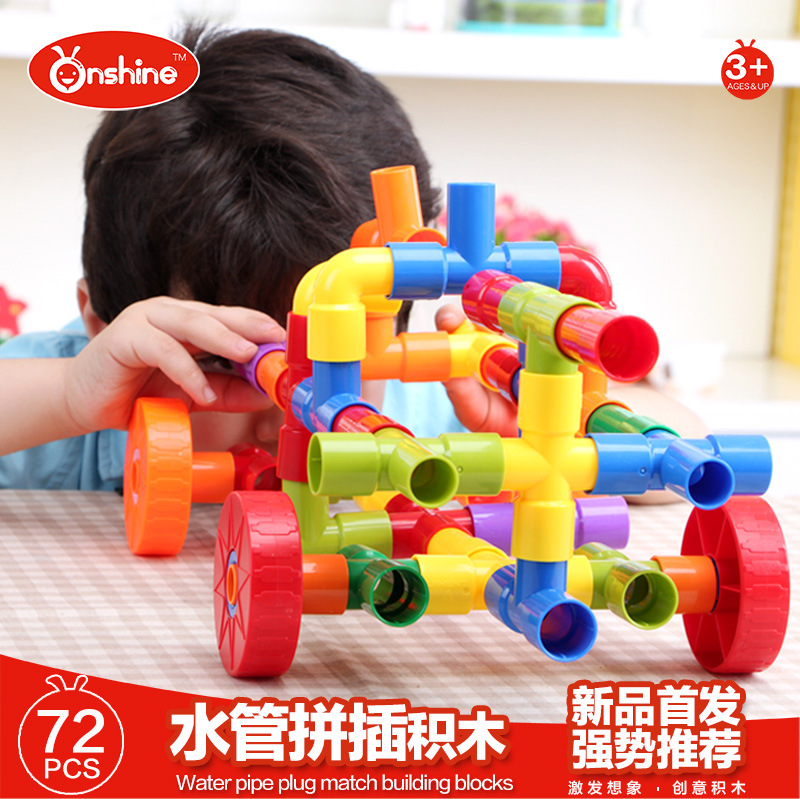 72pcs Assembling water pipe plastic building blocks belt wheel pipeline blocks play friends enlighten model kits educational toy