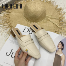 NIUFUNI Summer Flats Mules Lady Sandals Slippers Slip On Pointed Toe Women Mules Solid Color Outdoor Slipper Shoes Woman Slides