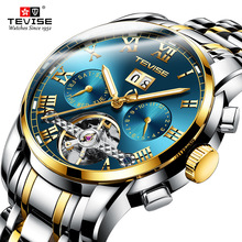 TEVISE Men's Watches Automatic Mechanical Watches Men Tourbillon Waterproof Skeleton Watch Male Wristwatch Relogio Masculino