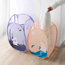Cube Laundry Basket Folding Clothes Dirty Storage Children S Toys Shoes Sundries Organizer China