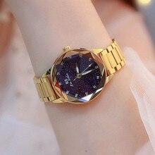 New Hot Sale Roman Digital Watch Linked List Custom Rhinestone Female Fashion & Casual  Chronograph