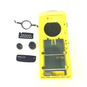 Image 5 - GP328 funda carcasa frontal + cubierta antipolvo + pomo para Motorola Radio bidireccional GP328 GP5150 GP340 DIY Walkie Talkie