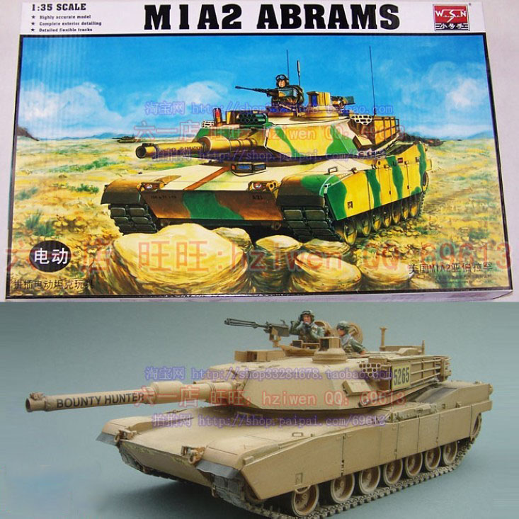 United States M1A2 Abraham Main Battle Tank With Motor 1 35 Scale DIY Plastic Assembling Model