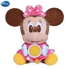 Peluche Disney Mickey y Minnie Mouse 32-35 cm│ Peluche Disney original extra suave