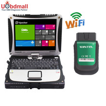 100% Original Newest V8.8 VPECKER IDIAG Wireless OBDII Full Diagnostic Tool +CF-19 ToughBook Diagnostic Laptop(China (Mainland))