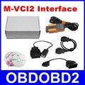 [OBDOBD2] Супер MVCI HDS Сканер Для Ключевых Программирования М-VCI ТИС Techstream, VIDA ДЛЯ VOLVO 3 Года Гарантии