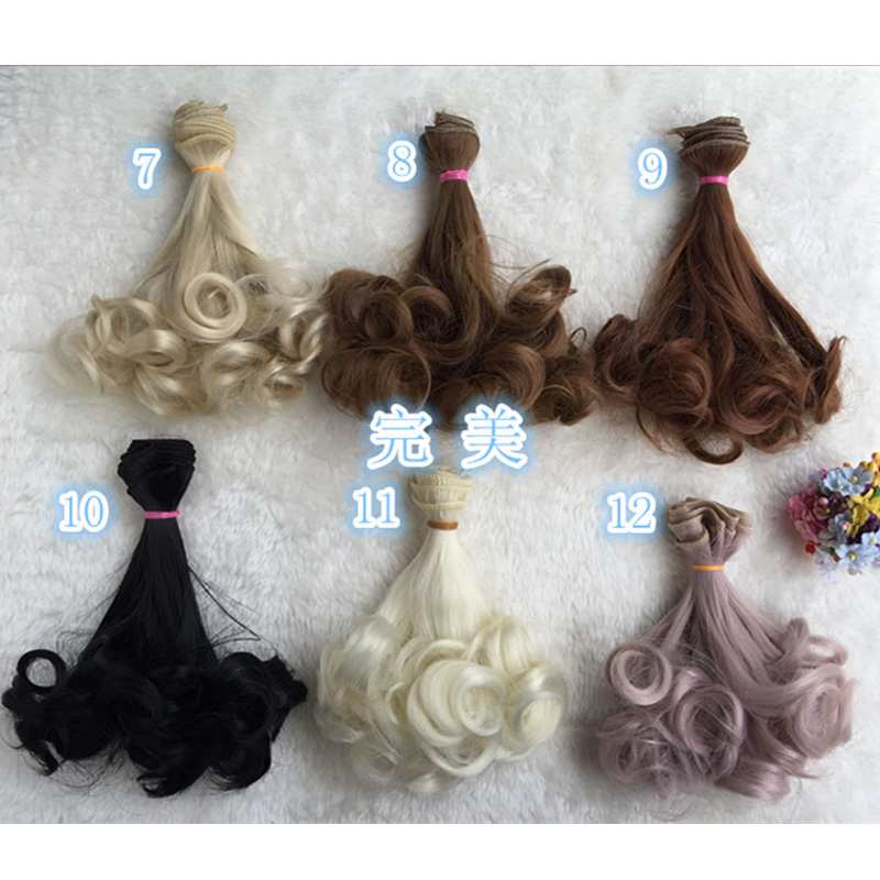 12PCS/LOT Handmade Black/Brown/Yellow/Pink Synthetic Curly Doll Hair Wig BJD Doll 1/4