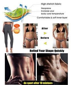 Image 3 - NINGMI Fitness Tights Neoprene Hot Pants Sweat Sauna Waist Trainer Control Panties Sexy Butt Lifter Slimming Legging with Pocket