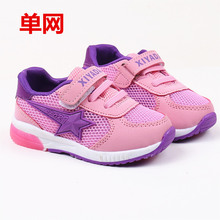 New Spring and Autumn Children Single Mesh Cloth Sports Shoes Boys and Girls Starses Pattern LED Casual Shoes Eur 22-26 YXX