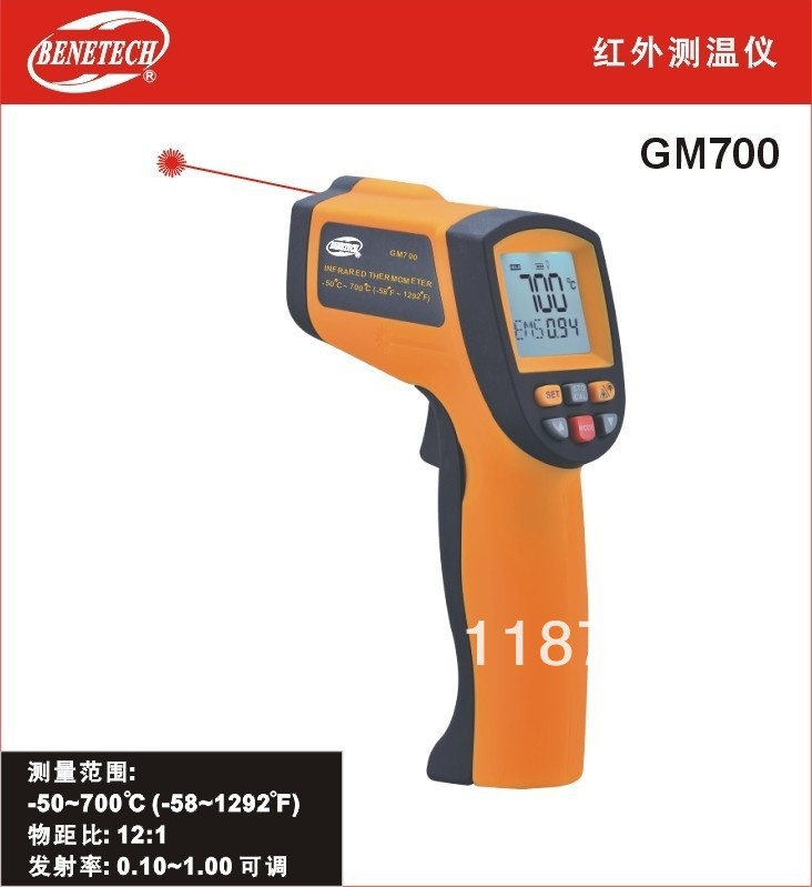 high precision GM700 Digital Non-Contact IR Thermometer With Laser Point Gun -50~700 degrees  цены