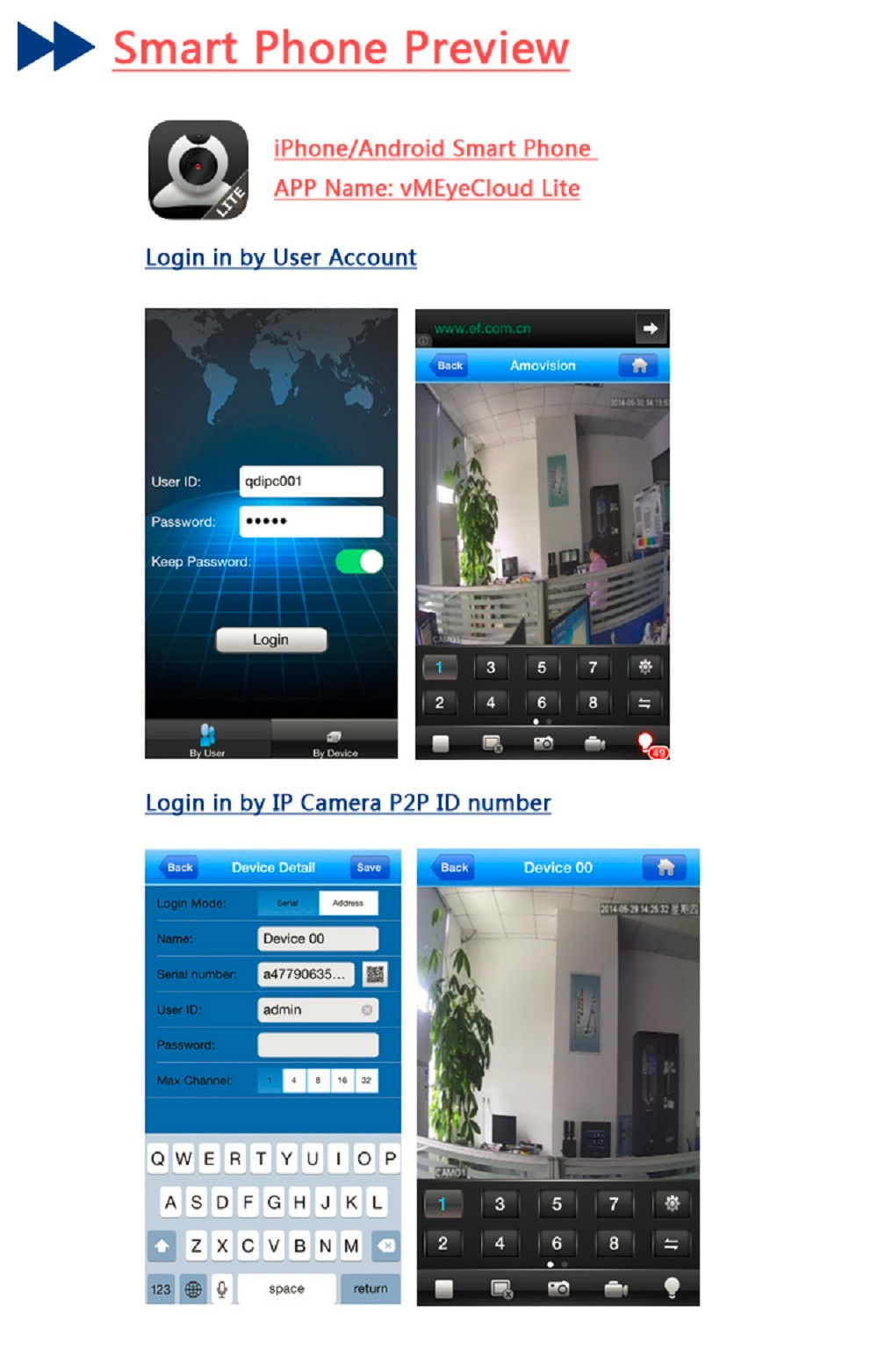 ESCAM Snail QD500 Waterproof Dome IP Camera CCTV 14 Inch 1MP CMOS 720P (15)
