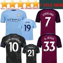 O envio gratuito de melhor qualidade 1169 2017 2018 camisa de futebol  camisetas de futbol camisa bde8661332130