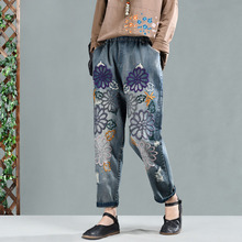 QPFJQD mujeres Harem Jeans flores de bordado Denim Pantalones sueltos chino  Estilo Vintage mujer Casual pantalones 165044dccf41