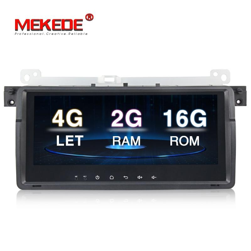 Voiture lecteur Multimédia Android 7.1 4g lte Voiture DVD autoradio lecteur Pour BMW E46 M3 avec Wifi Radio FM GPS BT soutien OBD DAB +