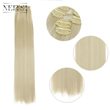 Neitsi 22 7Pcs/Set Straight Clip in Synthetic Hair Extensions 60#