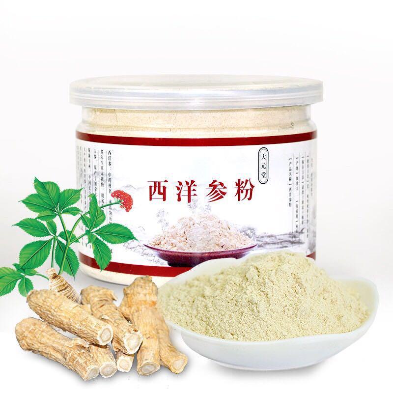 100g Natural American Ginseng Powder Ginseng powder Prevention of memory decline lessen fatigue Strengthen immunity
