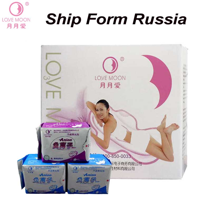 19pack /lot Anion Love Moon Jewelry Sets Winalite Lovemoon Anion Sanitary Pads Female Hygiene Sanitary Napkin Panty Liner 20 pieces 2packs anion sanitary pads anion sanitary napkin eliminate bacteria menstrual pads panty liner health care page 6