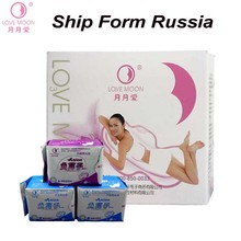 19pack lot Anion Love Moon Jewelry Sets Winalite Lovemoon Anion Sanitary Pads Female Hygiene Sanitary Napkin