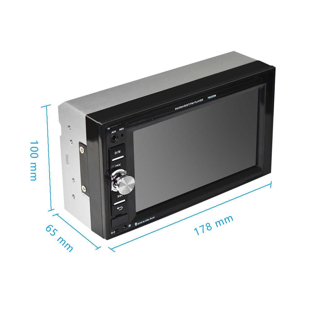 """Podofo 2 喧騒車のマルチメディアプレーヤーオーディオステレオラジオ 6.2 """"タッチスクリーン MP5 プレーヤー Autoradio Bluetooth サポートバックアップカメラ"""