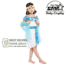 Children Satge Performance Egypt Princess Fancy White Dress Kid Girls Halloween Costume Queen Cosplay Carnival Party