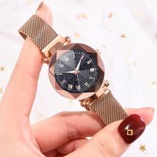 Luksusowych wzrosła złoty zegarek damski gwiaździste niebo stopu magnetycznego opaska siatkowa moda kwarcowy zegarek na rękę zegarki diamentowe relogio feminino 2019 tanie tanio QUARTZ Bransoletka zapięcie Nie wodoodporne Moda casual Strumień światła M0318 Ze stali nierdzewnej 14mm 27cm 11mm