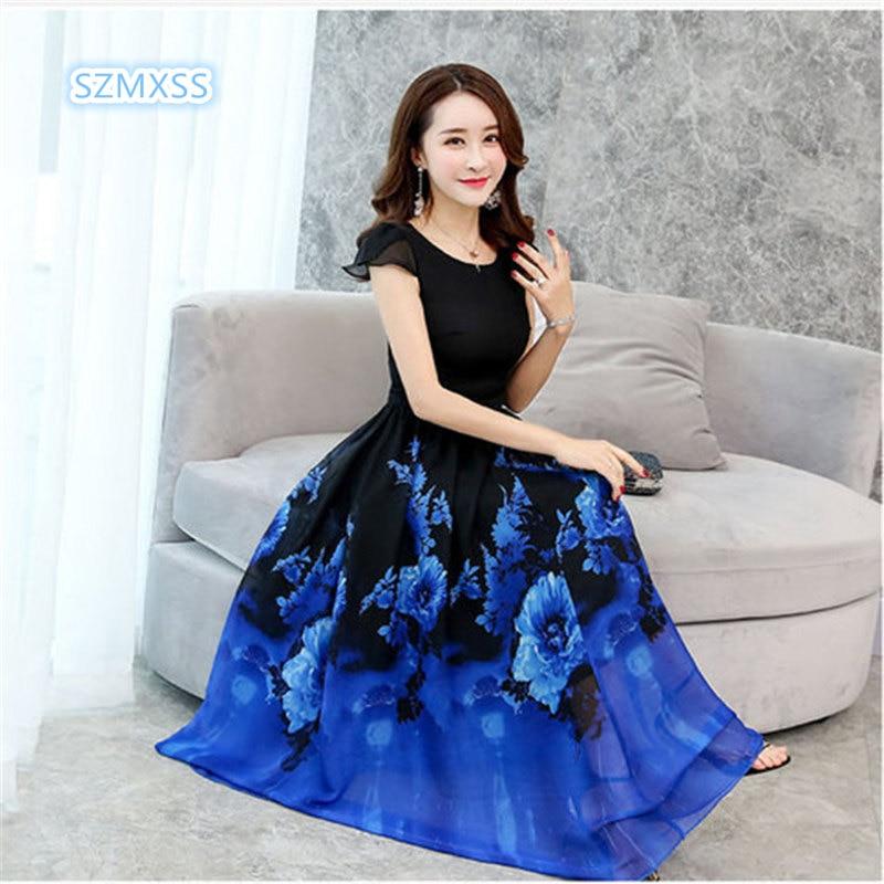 6121a6c7c34 Women Chiffon Maxi Dress O Neck Casual Loose Plus size