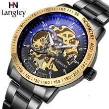 2017 New Black Watch Men Skeleton Stainless Steel Bracelet Antique Steampunk Automatic Mechanical Skeleton Men's Casual Watches