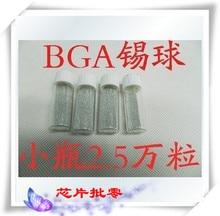 1PCS   0.5mm solder ball / 0.5 tin beads / BGA solder balls ( leaded , 50000 / bottle )