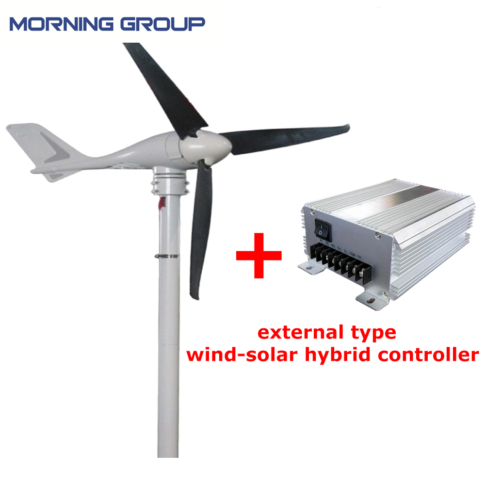 S-700 12v 24v 3 blades wind turbine motor generator regulator windmill with controller for home free shipping 600w wind grid tie inverter with lcd data for 12v 24v ac wind turbine 90 260vac no need controller and battery