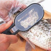 Практичный скребок для удаления рыбьей чешуи, кухонный инструмент, Овощечистка, 1 шт., инструмент для очистки рыбы, крышка, кухонные аксессуары