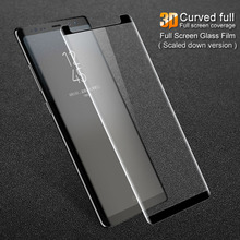 sFor Samsung Galaxy Note 8 Tempered Glass IMAK 3D Curved Full Cover Tempered Glass Screen Protector For Samsung Galaxy Note 8