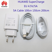 Original Huawei Mate 9 10 20 P10 Plus P20 Pro Honor V10 Supercharge Fast Quick Super Charger 4.5V5A Type-C USB 3.0 Type C Cable(China)