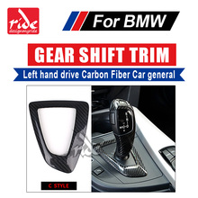For BMW F01 F02 G11 G12 733i 735i 740i Left hand drive Carbon Fiber car genneral Gear Shift Surround Cover interior trim C-Style