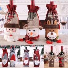 Чехлы для винных бутылок