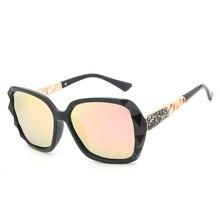 Nova Chegada HDCRAFTER Óculos oversized Óculos de sol Mulheres Polarizada  óculos de sol de Design Da Marca de Luxo de alta quali. 70968f5a5e