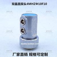 Nicht destruktiv Prüfung von 4MHZ10F10 Metall Fehler Detektor mit Doppel Kristall Gerade Sonde-in Klimaanlage Teile aus Haushaltsgeräte bei