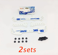 Free Shipping 2 Sets Glass Fiber Front Rear Middel Reinforcing Plate 95088 For S2 TZX SX