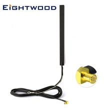 Eightwood Car DAB Antenna DAB+ Glass Mount DAB Antenna Car Digital Radio Active Aerial MCX Plug Male RF Connector for CDAB7 AUTO