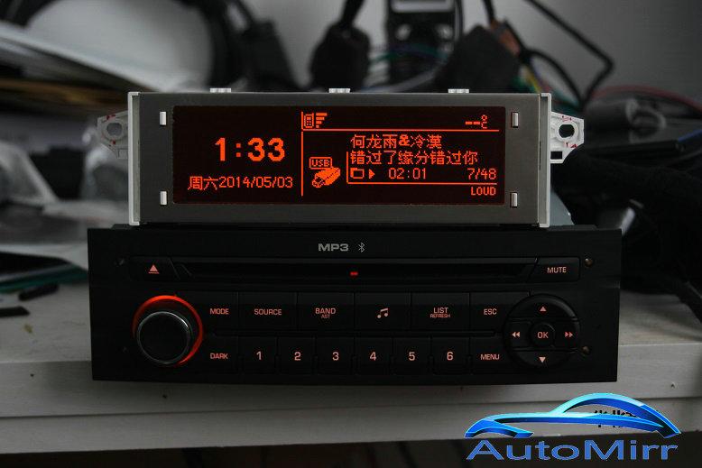 RD45 radio mp3_