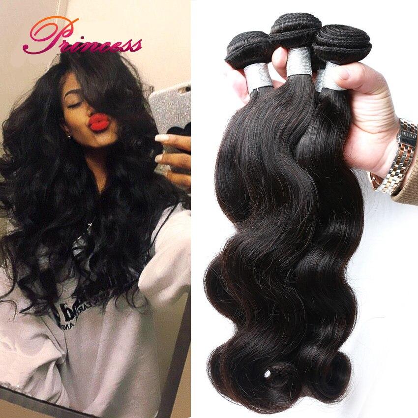 Princess 8a Malaysian Virgin Hair Body Wave 3 Bundles 100 Human