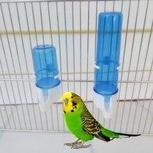 Высокое качество, новая кормушка для попугаев, автоматический контейнер для воды, напитков, пищевой дозатор, клетка, принадлежности для птиц