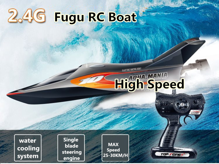 Summer water electric RC boat speedboat toy 3372 4CH 30KM/H water proof extreme speed yacht remote control boat vs FT009 795-1 aluminum water cool flange fits 26 29cc qj zenoah rcmk cy gas engine for rc boat