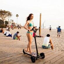 Электрические скутеры Daibot для взрослых, 3 колеса, ES Board, самобалансирующиеся скутеры 450 Вт, бесщеточный мотор, детский складной электрический скейтборд