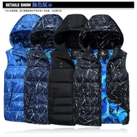 6XL 8XL 10XL Fashion Hooded Vest Men Thicken Warm Cotton padded Waistcoat Male Sleeveless Jacket Hat Detachable Plus size